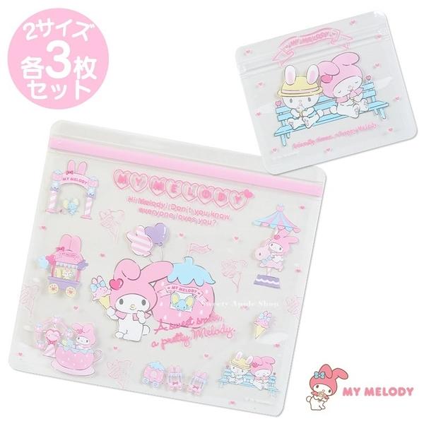 日本限定 三麗鷗 美樂蒂 草莓系列 夾鍊袋/收納袋 S/M各3入套組