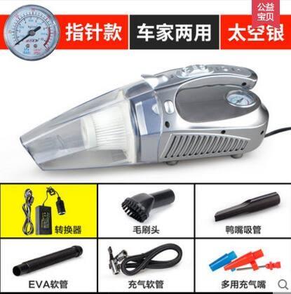 車載吸塵器車用家用乾濕兩用強力12V四合一大功率汽車打氣充氣泵【指針測壓】【車家兩用款】