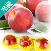 特級梨山水蜜桃1盒(3入/盒)【愛買冷藏】
