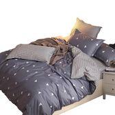 北極絨棉質四件套全棉床品1.8m床上用品宿舍被套床單三件套1.5米【快速出貨】