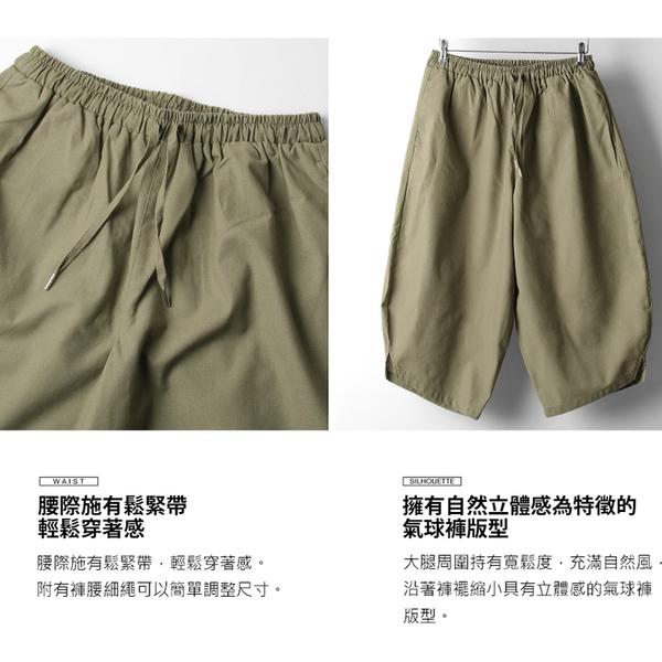 【ZIP FIVE】棉麻七分褲 寬褲