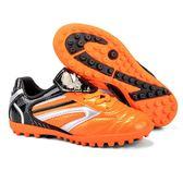迪卡儂新款學生足球鞋AG碎釘男童女童 人造草地比賽訓練兒童小孩