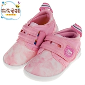 《布布童鞋》日本IFME雲彩粉色超輕量小熊寶寶機能學步鞋(12.5~15公分) [ P9B301G ]