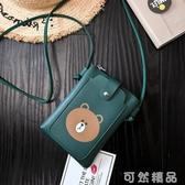手機包女迷你新款學生原宿日韓國字母學院簡約百搭斜背小包包 雙十二全館免運