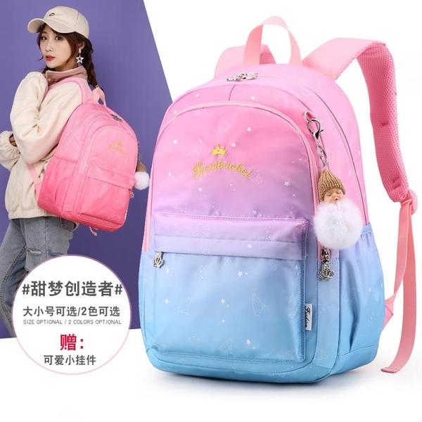 書包 女 2020新款背包 時尚百搭防水大容量旅行雙肩包 交換禮物