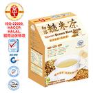 【京工】即溶糙米茶(5包)~50g/盒 (原價120)