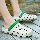 洞洞鞋 男沙灘鞋男女情侶涼鞋包頭夏季涼拖鞋防滑白色醫生護士鞋