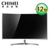 【CHIMEI 奇美】32型廣色域曲面液晶螢幕(ML-32C10F)【送收納購物袋】