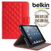 Belkin iPad mini/mini2/mini3全包覆方格菱紋保護套(紅色)附保貼