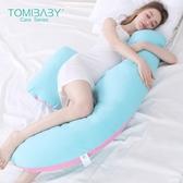 孕婦枕頭護腰側睡枕睡覺側臥枕孕托腹整套