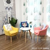 北歐布藝沙發懶人家具單人chair圍椅卡座奶茶店洽談休閒桌椅組合 LannaS YTL