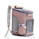 寵物背包透氣貓包外出包泰迪可折疊便攜後背包狗狗背包貓背包 交換禮物
