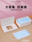 熱賣口罩收納盒 口罩收納盒大容量家用防塵暫存夾口鼻罩盒子密封保護防污裝隔離袋 夏季新品