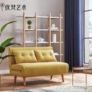 優梵藝術Barbizon北歐簡約布藝沙發床折疊兩用懶人小戶型客廳CY『新佰數位屋』