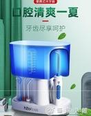 h2ofloss/惠齒HF7 C家用電動沖牙器洗牙機器多功能牙齒清潔水牙線YXS 優家小鋪