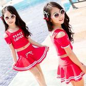 10夏季少女孩分體裙式泳衣6-7-8歲9中大童露肩保守泳裝11女童夏裝 qf1228【黑色妹妹】
