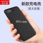 蘋果6背夾電池iphone7充電寶6s便攜式8P手機殼超薄無線專用沖plusigo 走心小賣場