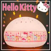 Hello Kitty滿天星LED星星投射夜燈-生活工場