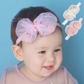 夢幻透視蝴蝶結紗球髮帶 兒童髮飾 髮帶