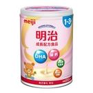meiji 明治 金選1-3歲幼兒成長配方奶粉 850g【新高橋藥妝】