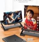 橫豎4K藍光高清手機放大器屏幕大屏超清神器投影護眼3D鏡顯示 3C優購
