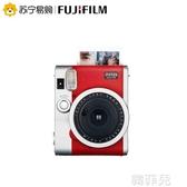 拍立得 富士 instax mini90一次成像相機立拍立得迷你90 mini90膠片相機 雙12