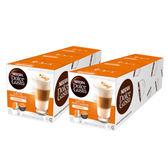 雀巢 焦糖瑪奇朵咖啡膠囊(Caramel Latte Macchiato) (雙條6盒)