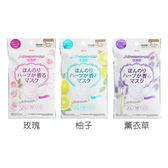 日本 KOWA 微香口罩(4枚入) 玫瑰/柚子/薰衣草 3款可選【小三美日】