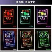 led電子熒光板懸掛式銀夜光黑板40 60熒小屏廣告牌 cf 全館免運