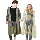 成人雨衣戶外單人徒步登山旅游時尚潮牌雨衣男女長款透明防水雨披
