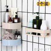 浴室置物架免打孔壁掛衛生間廁所洗手間漱台牆上吸盤壁式收納架子 igo蘿莉小腳ㄚ