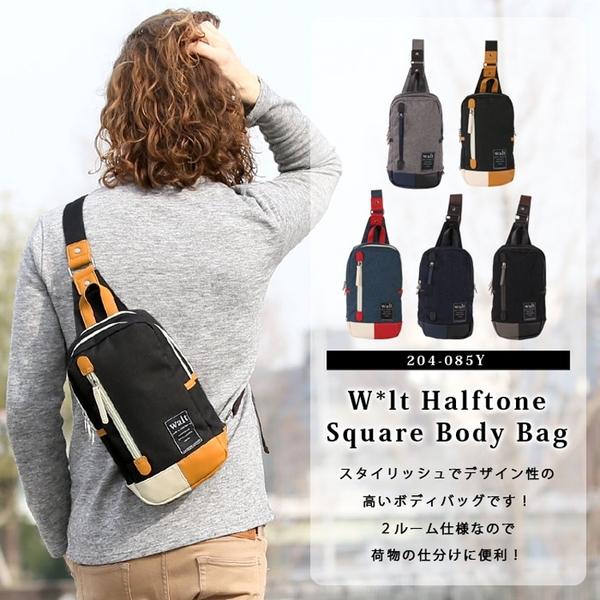 日本品牌斜背包