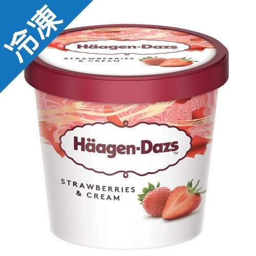 哈根達斯 冰淇淋迷你杯 草莓 100ml【愛買冷凍】