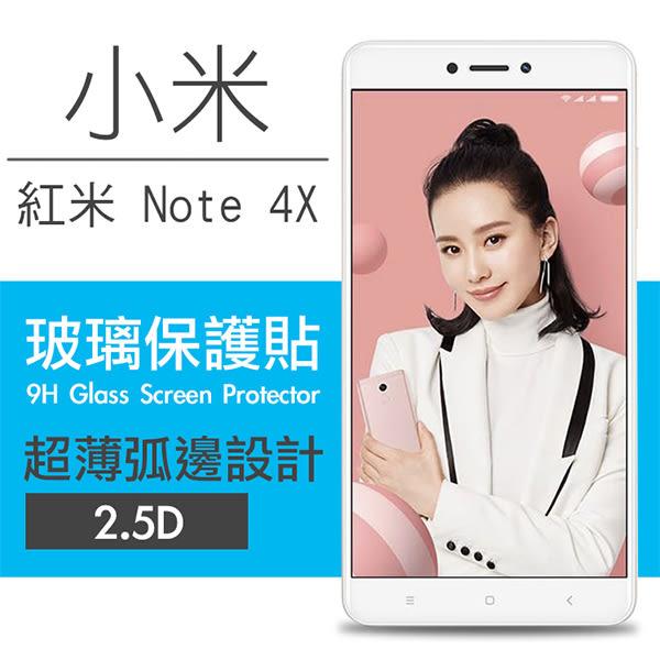 【00477】 [紅米 Note 4X] 9H鋼化玻璃保護貼 弧邊透明設計 0.26mm 2.5D