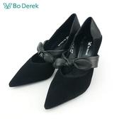 【Bo Derek 】拼接蝴蝶結腳背帶高跟鞋-黑