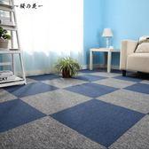 辦公室地毯拼接方塊地毯臥室滿鋪寫字樓會議室臺球室商用純色地毯【櫻花本鋪】