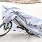 腳踏車電動車防水防塵罩 MOU285 腳踏車防塵罩 電動車防塵罩 電動車 腳踏車