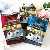 日本 神戶咖啡 (10入) 80g 神戶齋藤咖啡店 濾掛式咖啡 掛耳 掛耳咖啡 咖啡 沖泡飲品 飲品