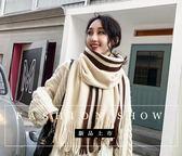 圍巾女冬季新款雙色加厚韓版情侶百搭冬天男學生圍脖簡約毛線保暖  9號潮人館