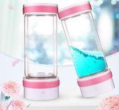 富氫水杯日本高濃度水素水杯智慧電解負離子健康養生玻璃杯 igo 伊衫風尚