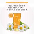 韓國 DEOPROCE 洋甘菊積雪草保濕水潤抗UV防曬乳 70g SPF50+/PA++++