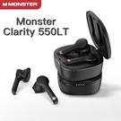 台灣現貨 當天寄出 MONSTER魔聲 耳機 Clarity 550LT IPX5 防水 降噪 正貨 公司貨
