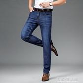天絲牛仔褲 天絲彈力棉夏季牛仔褲男士薄款寬松直筒修身小腳長褲子潮流 有緣生活館