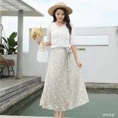 2020年夏季韓版淑女套裝女裙白色T恤短袖碎花裙女裙套裝兩件套女裙 FX7975 【夢幻家居】