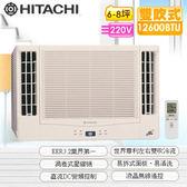 日立 HITACHI 雙吹變頻冷暖窗型冷氣 RA-36NA (CSPF 2級)