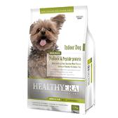 葛莉思【HEALTHY ERA健康紀元-犬食】室內犬-強效除臭照護配方1.5Kg