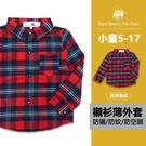 兒童格紋長袖襯衫[65076] RQ POLO 秋冬童裝 小童 男童 女童5-15碼 現貨