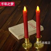 (交換禮物)電子蠟燭紅色蠟燭搖擺長桿電子蠟燭燈 教堂節日仿真桿形LED電子蠟燭供佛