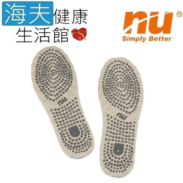 【南紡購物中心】【海夫健康生活館】恩悠數位 NU 鈦鍺能量 頂級工藝 吸震鞋墊