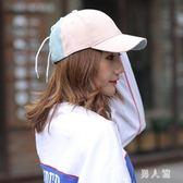 鴨舌帽女韓版時尚粉色棒球帽潮拼接撞色鴨百搭遮陽帽 FR9957『男人範』
